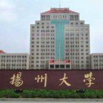 Yangzhou University Hostel Facility
