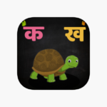 Where to learn Nepali Language step by step easily?