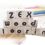 Zexwood Flooring Services Certified Floor Installers London